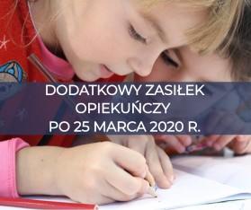 """Na zdjęciu jest dwoje dzieci w wieku szkolnym. Jedno z dzieci pisze w zeszycie, a drugie się temu przygląda. Na zdjęcie jest nałożony napis """"Dodatkowy zasiłek opiekuńczy po 25 marca 2020 r."""""""