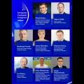 Zaproszenie na EEC Online - goście, paneliści